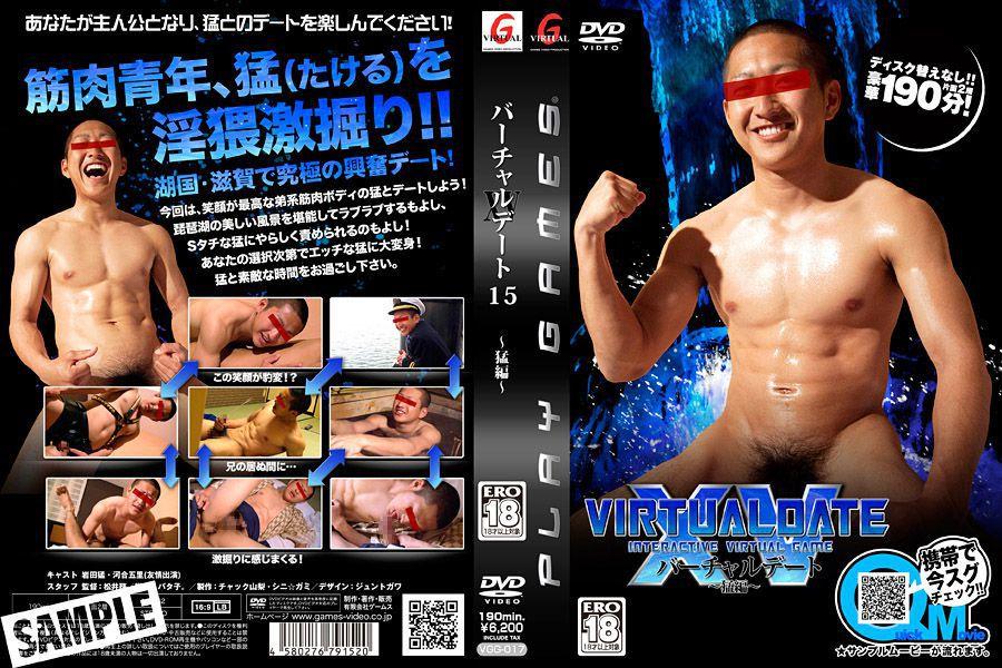 VRG15handsome
