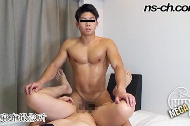 NS-643