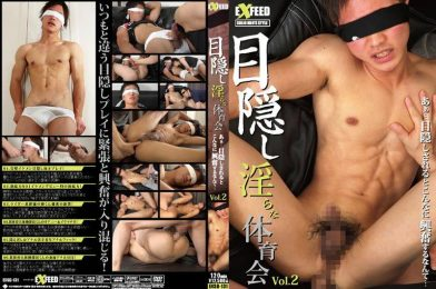 BLINDFOLD HOT GUYS XFD131