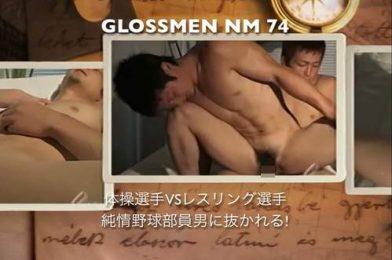 G-NM074