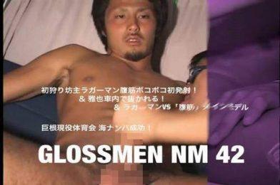 Glossmen NM42