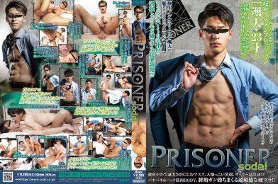 COCO724 PRISONER SODAI