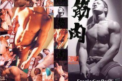 Japan Pictures Karada 4 Muscles