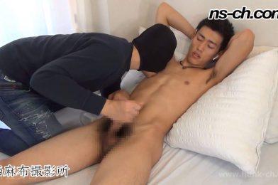 NS-487