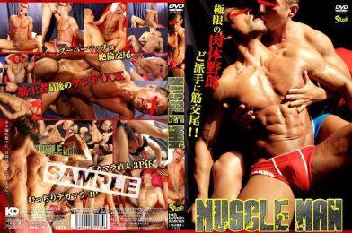Tyson Sportus Muscle Man A