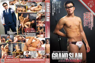 WEWEDV223 GRAND SLAM – YAMATO