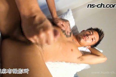 NS-364